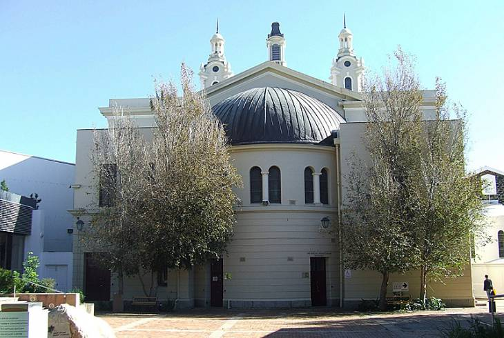 The Cape Town Holocaust Centre is the first and only Holocaust Centre to be established in Africa.